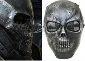 Skull Tactical Mask Army-Of-Two Motorcross Soft Air Gun