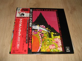 Japan MOUNTAIN LP - Different sleeve