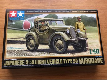 TAMIYA JAPANESE 4X4 LIGHT VEHICLE TYP 95 KUROGANE 1/48