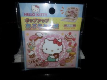 Hello Kitty Sanrio Hud Papper
