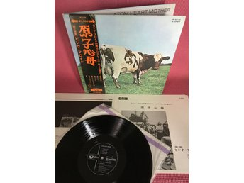 PINK FLOYD - ATOM HEART MOTHER JAPAN PRESS MED OBI INSERT