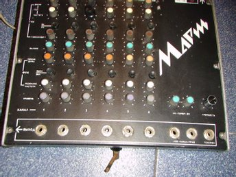MARSH UDS - Vintage Soviet 6 Channel Analog Drum Synthesizer