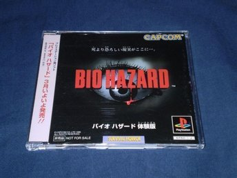 Resident Evil / Biohazard Trial Edition, demo från 1996