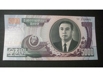(NK-18) NORD KOREA 5000 WON 2006 UNC