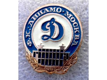 football pins/badges  -	DYNAMO  Moscow -   /USSR -80s/.