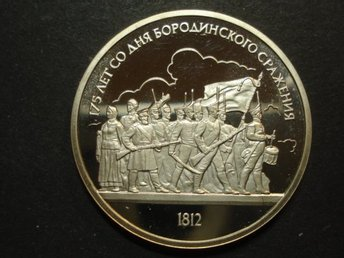RUSSIA CCCP ROUBLE 1987 - 175th ANNIVERSARY-BATTLE OF BORODINO GROUP OF SOLDIERS