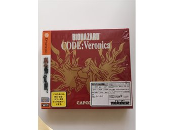 Resident Evil code veronica Red edition Jp