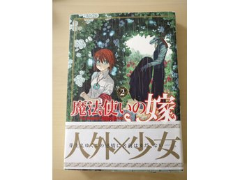 The Ancient Magus Bride vol 2 (Japansk manga) Nyskick