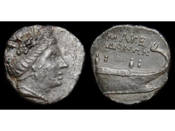 KINGS of MACEDON. Autonomous issue. Under Philip V & Perseus. 187-168 BC.