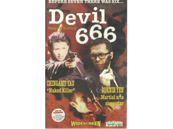 DEVIL 666 - SATANS RETURN  ( ENGELSK TEXT ! - VHS FILM)