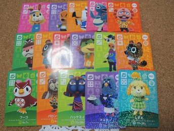 ANIMAL CROSSING HAPPY HOME DESIGNER AMIIBO NPCKORT SERIES 4 FRÅN JAPAN 3DS