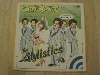 "The Stylistics - Can't Give You Anything 7"" (JAPAN)  TOPPEX"
