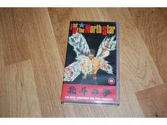 Fist of the North Star, VHS film, Manga video