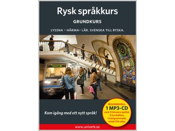Rysk grundkurs på MP3-CD