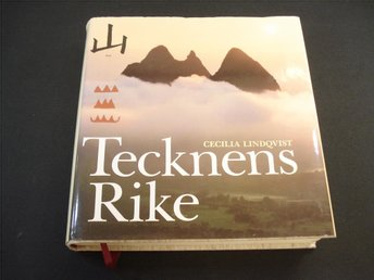 Tecknens Rike Cecilia Lindqvist Bok om Kinesiska tecken - Mölndal - Tecknens Rike Cecilia Lindqvist Bok om Kinesiska tecken - Mölndal