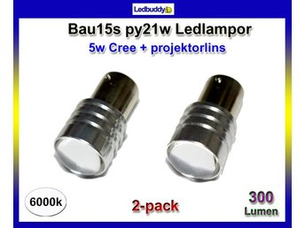 Bau15s py21w 1156 Led lampor med 1st 5w Cree chip 6000K backljus 2-pack