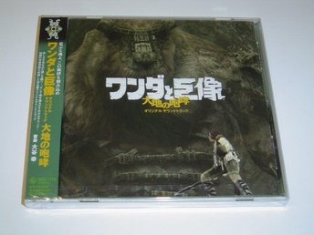 Shadow of The Colossus Original Soundtrack Musik *NYTT*