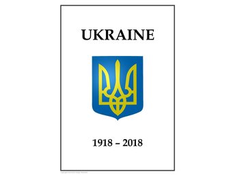 UKRAINE UKRAINIAN PDF DIGITAL STAMP ALBUM PAGES 1918-2018 INGA FRIMÄRKEN!!