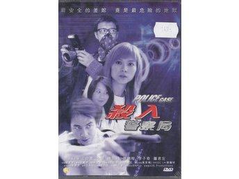 Javascript är inaktiverat. - Bålsta - Ny och inplastad DVD enligt bild.Hong Kong utgåva med engelsk text. - Bålsta