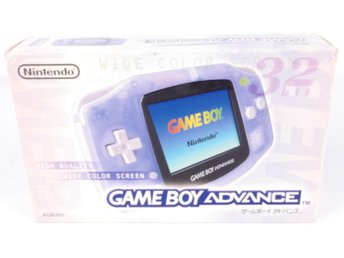 Gameboy Advance Console (Japan) -