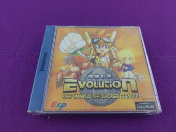 SEGA Dreamcast Evolution The World Of Sacred Device Komplett Mycket Fint Skick