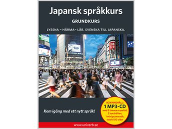 Japansk grundkurs på MP3-CD