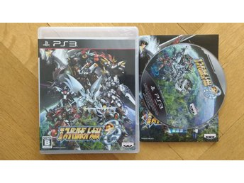 PlayStation 3/PS3: Dai 2-ji Super Robot Taisen OG (PÅ JAPANSKA)