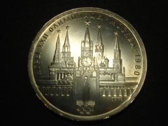 RUSSIA CCCP ROUBLE 1978 MOSCOW KREMLIN
