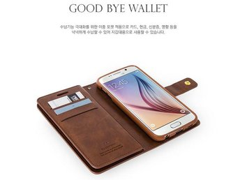 KOREA IMPORTS Mansoor Case  Skal - Galaxy A3, A5, A7 brown