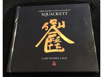 Squackett - A Life Within a Day CD + DVD (2013) Progrock, bra skick, se bilder