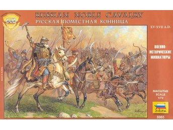 Russian Noble Cavalry