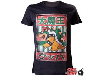 Nintendo Bowser Kanjil T-Shirt Svart (Medium)