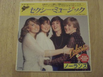 "The Nolans - Sexy Music 7"" (JAPAN)  TOPPEX"
