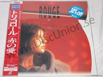 ROUGE - WIDESCREEN JAPAN LD