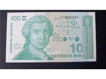 (63) CROATIA 100 DINARA 1991 UNC - Luleå - (63) CROATIA 100 DINARA 1991 UNC - Luleå
