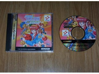 Saturn Japan: Tokimeki Memorial Taisen Puzzle Dama
