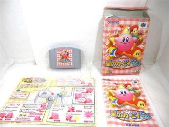Kirby 64 The Crystal Shards till japanskt N64 Nintendo 64 - Kävlinge - Kirby 64 The Crystal Shards till japanskt N64 Nintendo 64 - Kävlinge