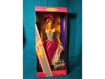 ** WOOW**HTF FRENCH BARBIE NRFB, SECOND EDITION (COLLECTOR EDITION)**VINTAGE**