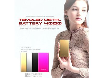 KOREA IMPORTS Mempler Metal 4000mAh slim power bank black