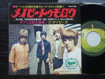 IVEYS (Badfinger) - Maybe tomorrow  Apple Japan -68