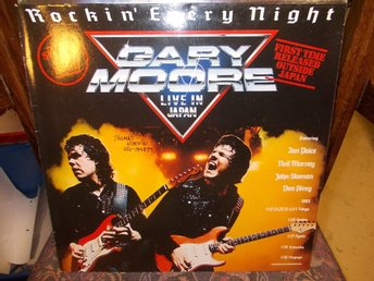 Gary Moore-Rockin every night  live in Japan