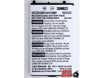 Nintendo Gameboy Advance SP Rechargeable Battery Pack