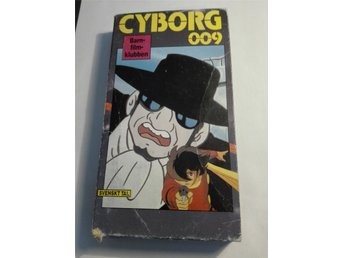 Cyborg 009 - avsnitt 33+34 - VHS - NM International nr. 3030