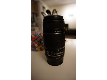Canon EF-S 55-250 4-5.6 ISII