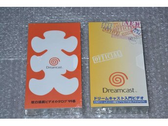 Sega Dreamcast - 1999 titles preview games video - Japan Promo 2x VHS Shemnue mm