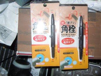 effektiva pennor att ta bort black heads i ansiktet, 2 stycken - Tyresö - effektiva pennor att ta bort black heads i ansiktet, 2 stycken - Tyresö