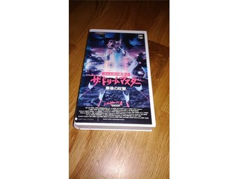 A Nightmare On Elm Street 4 (Japan VHS)