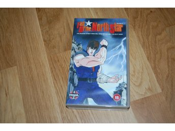 Fist of the North Star volym 2, VHS film, Manga video
