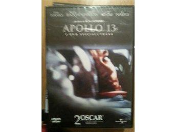 Apollo13 dvd inplastad - Borlänge - Apollo13 dvd inplastad - Borlänge