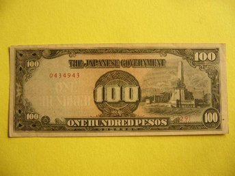 THE JAPANESE GOVERMENT 100 PESOS PHILIPPINES 1944.